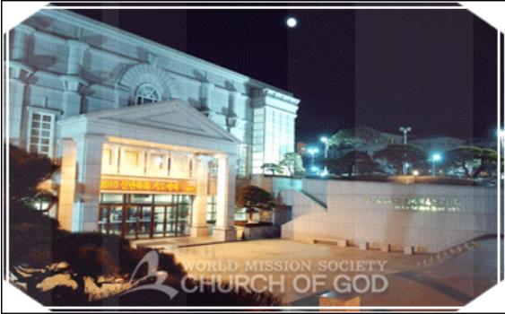 上帝的教会